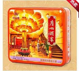 广州酒家月饼-双黄纯白莲蓉
