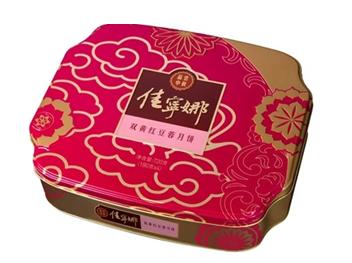 佳宁娜月饼-双黄红豆蓉月饼