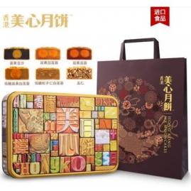 香港美心月饼-精选口味限量版月饼