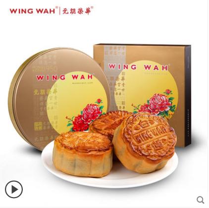 香港元朗荣华月饼迷你七星伴月香港月饼进口月饼中秋团购