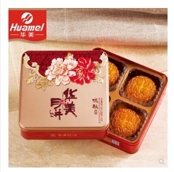 华美月饼-咏秋月饼