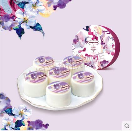 哈根达斯月饼-2018优格蕾悦享版