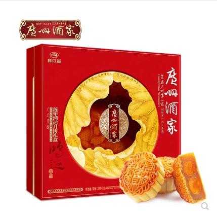 广州酒家月饼-莲年鸿运