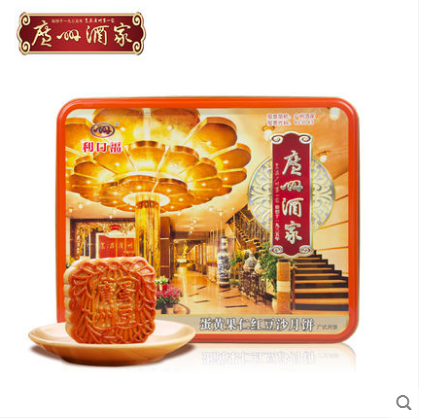 广州酒家-蛋黄果仁红豆沙